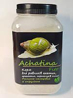 Корм для улиток Achatina Fito+ Ахатина Фито Плюс растительно-кальциевый со спирулиной, банка 450 мл/250 г