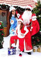 Новогодний красный каранавальный костюм Санта для детей 6-10 лет