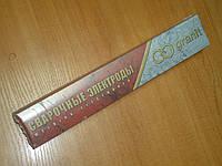 Электроды для наплавки Т-590 ∅3,0мм GRANIT (2,5кг)