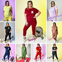 Женский спортивный костюм футболка и лосины, двунитка х/б большого размера 48-62