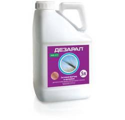 Суспензия фунгицид «Дезарал» для растений