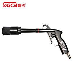 Пневмопістолет для хімчистки з щіткою без бачка для хімії SGCB