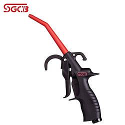 Продувний композитний пістолет з гумовим носиком SGCB Air Blow Gun