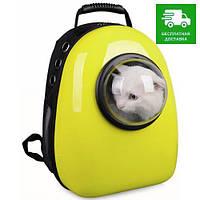 AnimAll SpacePet Рюкзак-переноска до 7 кг, жовтий