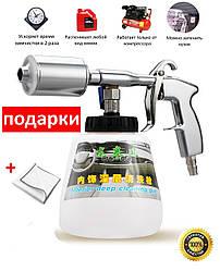 Піногенератор Торнадор GLO-100401 (апарат для хімчистки та мийки авто) оригінал