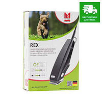 Moser Rex Машинка для стрижки животных, 1 шт