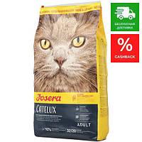 Josera Cat Catelux для кошек против комков шерсти, 10 кг