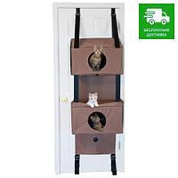 3220 K&H Pet Products Hangin Funhouse Будиночок на двері, 56х30,5х178 см