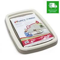 3242_0000 Savic Puppy Trainer Туалет для собак, 94,5x64,5x4 см