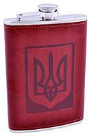 Фляга з неіржавіючої сталі Україна №FB-9-1