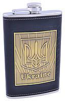 Фляга з неіржавіючої сталі Ukraine №QT-10
