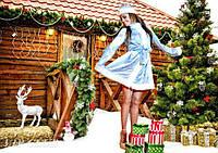 Голубой новогодний женский костюм Снегурочка размер 42-50