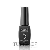 База-топ Kodi (коди) Base&Top 2 in 1 - базовое и верхнее покрытие для гель-лака (2 в 1), 8 мл