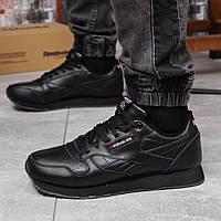 Кросівки чоловічі Reebok Classic чорні кросівки з натуральної шкіри