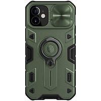 "TPU+PC чехол Nillkin CamShield Armor without logo (шторка на камеру) для Apple iPhone 12 mini (5.4""), фото 1"
