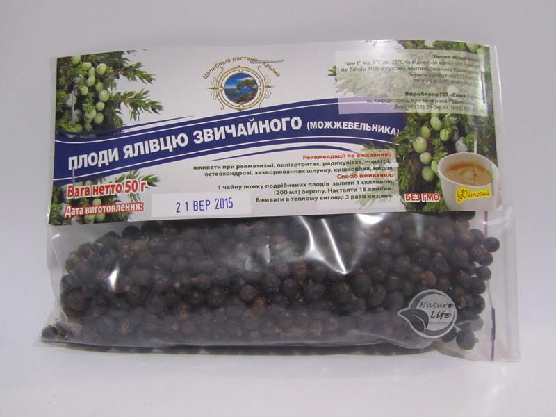 Ялівець звичайний , ялівець плоди 50 гр