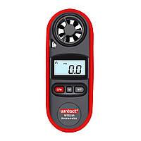 Цифровой анемометр Wintact WT816A (0,4 - 30 м/с) (шаг измерения - 0,1м/с) с измерением температуры