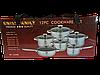 Кухонний набір посуду Swiss Family 1225M з нержавіючої сталі 12 предметів, фото 4