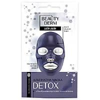 """Альгинатная черная маска """"Detox"""" BEAUTYDERM (20г.)"""