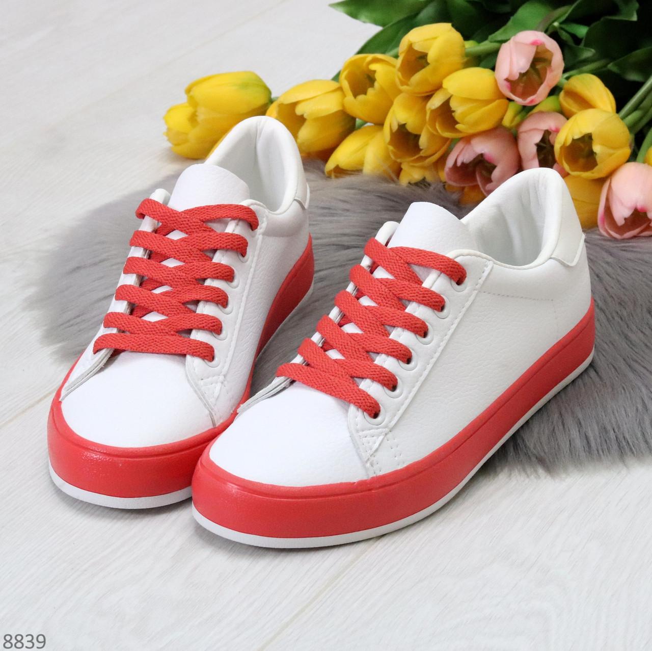 Актуальные яркие белые красные женские кеды шнуровка на весну 2021