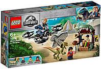 Lego Jurassic World Втеча дилофозавра 75934