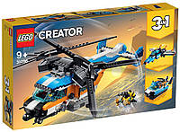 Lego Creator Двухроторный вертолёт 31096, фото 1