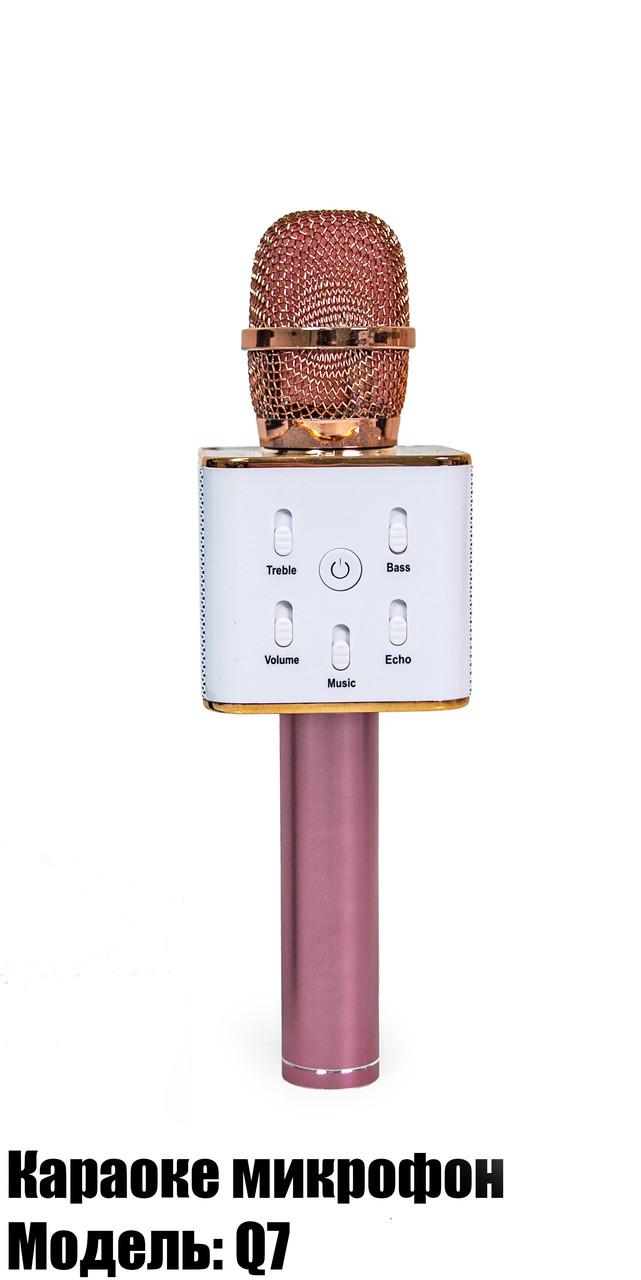Беспроводной bluetooth караоке микрофон Kronos Karaoke Q7.Розово Золотой
