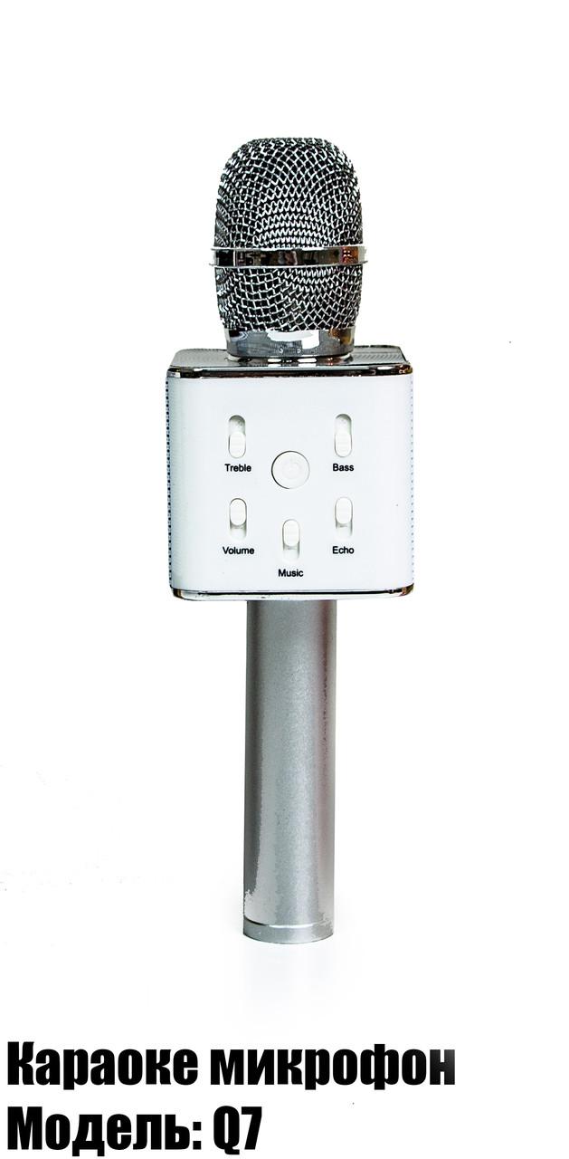 Беспроводной bluetooth караоке микрофон Kronos Karaoke Q7. Стальной