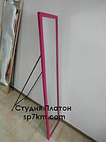 Зеркало Примерочное цвет фиолетовый 160 на 38см