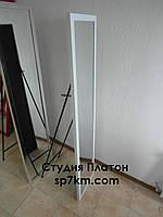 Зеркало Примерочное  белого цвета 160 на 50 см