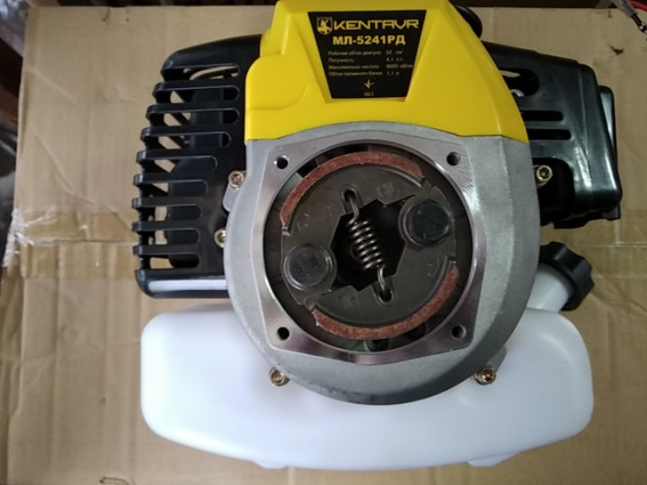 Лодочный мотор Кентавр МЛ-5241рд без сапога