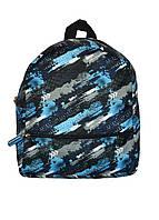 Рюкзак для мальчика Абстракция