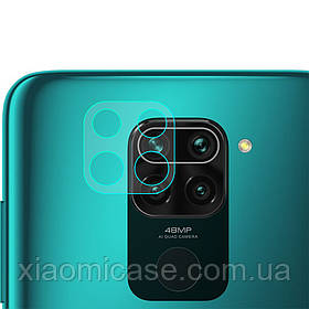 Гибкое защитное стекло на камеру для Xiaomi (Ксиоми) Redmi Note 9S / 9 Pro / Pro Max