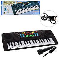 Детский синтезатор с микрофоном MQ-3768D
