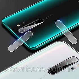 Гибкое защитное стекло на камеру для Xiaomi (Ксиоми) Redmi Note 8 Pro