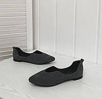 Жіночі замшеві балетки сірого кольору, фото 1