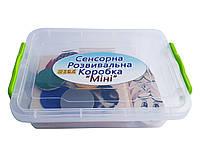 Сенсорна розвивальна коробка Міні Hega (249), фото 1