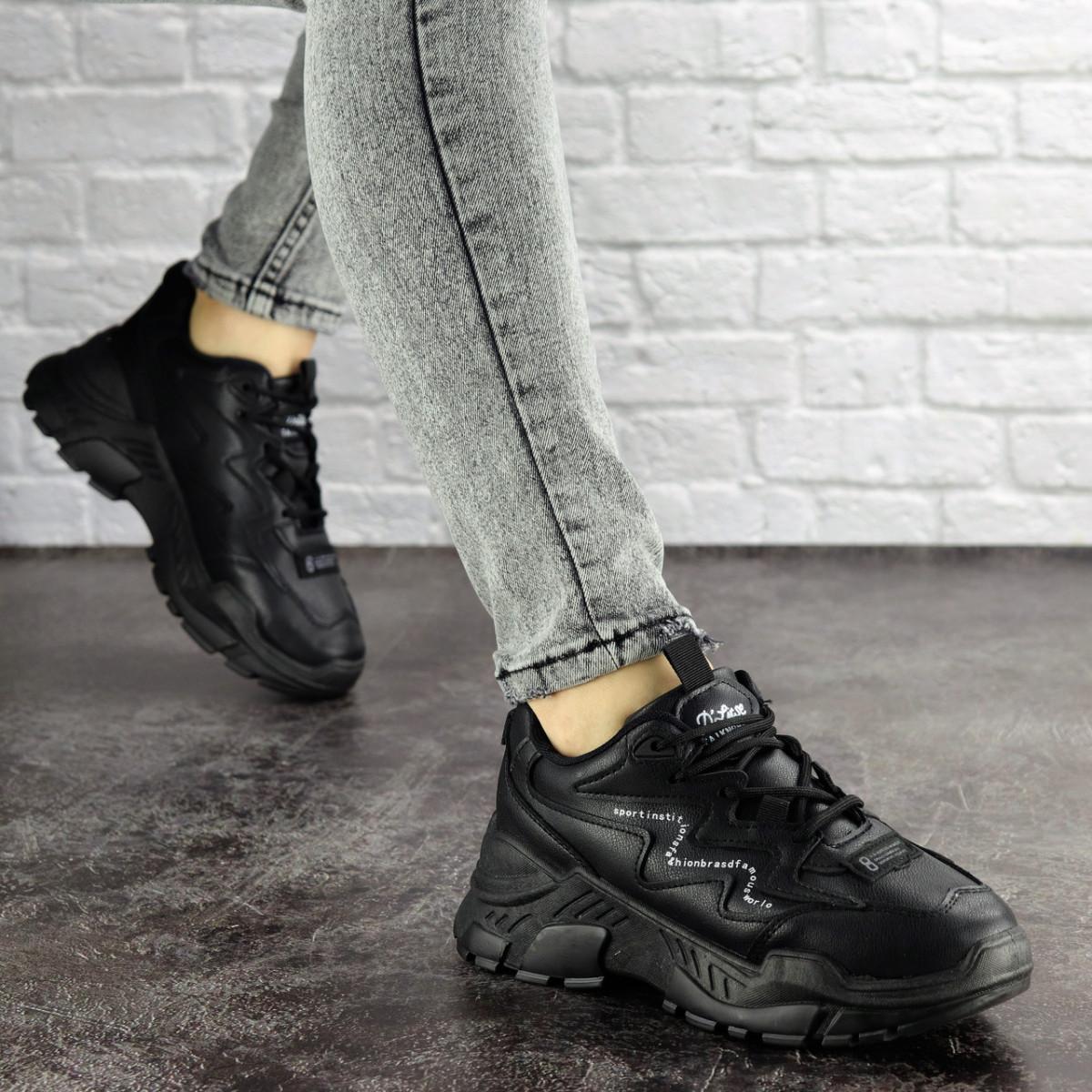 Жіночі кросівки Fashion Mystic 1695 37 розмір 22,5 см Чорний