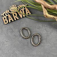 Кольцо-карабин ( овал) размер 25 мм, цвет никель