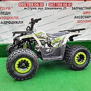 Квадроцикл Forte 125 1+1