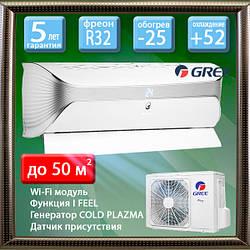 Gree GWH18AKC-K6DNA1A/I до 50 кв.м. кондиционер инверторный до -25С, датчик присутствия, генератор Cold Plazma