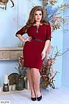 Платье с пояском  (Батал), фото 3
