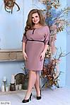 Платье с пояском  (Батал), фото 5