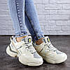 Женские кроссовки Fashion Agatha 2048 36 размер 23 см Бежевый, фото 6