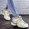 Женские кроссовки Fashion Agatha 2048 36 размер 23 см Бежевый, фото 5