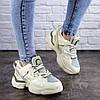 Женские кроссовки Fashion Agatha 2048 36 размер 23 см Бежевый, фото 4