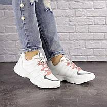 Жіночі кросівки Fashion Caitlyn 1532 36 розмір, 23,5 см Білий, фото 2