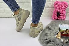 Женские кроссовки Fashion Cameron 1175 36 размер 23 см Бежевый, фото 3
