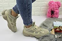 Женские кроссовки Fashion Cameron 1175 36 размер 23 см Бежевый, фото 2