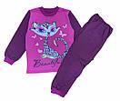 Тепла кольорова дитяча піжама для дівчинки Кішечка начісування, фото 2